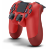 PS4 Dualshock Controller MAGMA RED V2